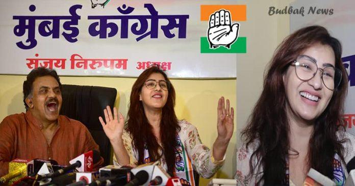 big-boss-winner-actress-shilpa-shinde-joins-congress