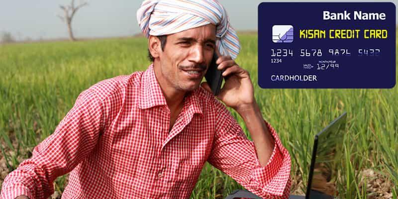 Kisan Credit Card Scheme farmer yojana