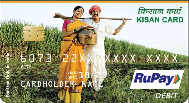 Kisan-Credit-Card-kaise-banwaye