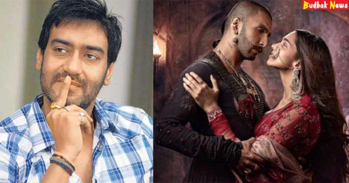 Ajay devgn regret for films that he rejected
