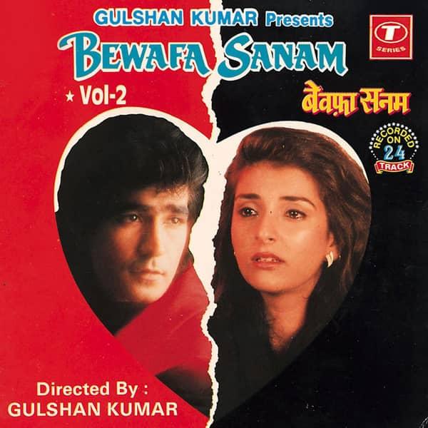 Bewafa Sanam movie